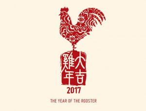 chineze-new-year-2017-rooster